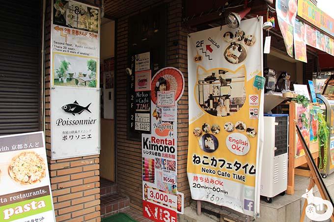 猫カフェTiME(タイム)へのアクセス方法|入口の場所