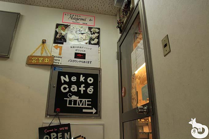 猫カフェTiME(タイム)へのアクセス方法|店舗の入口に到着