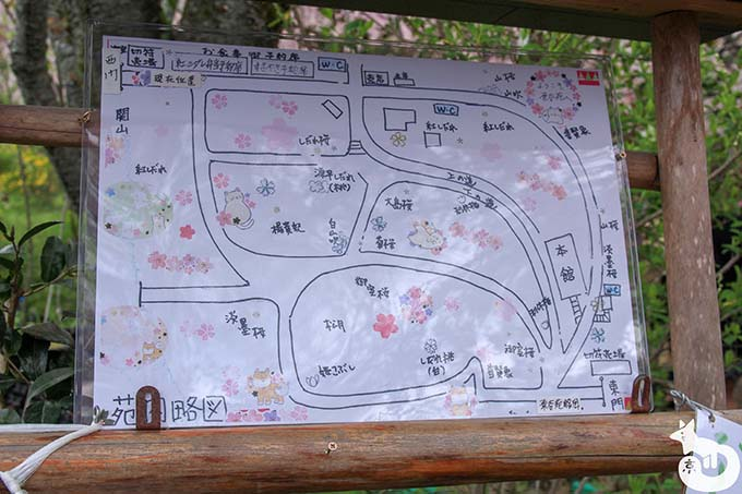 原谷苑の苑内マップ