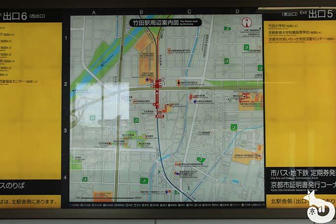 竹田駅から城南宮へのアクセス 案内板