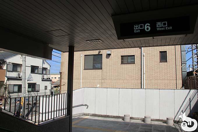 竹田駅から城南宮へのアクセス 6番出口
