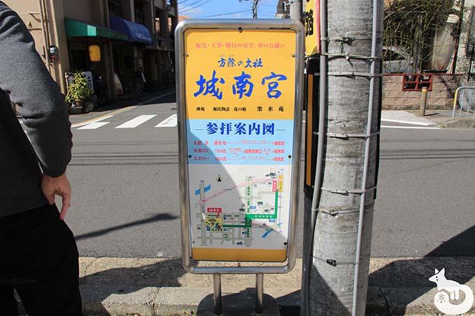 竹田駅から城南宮へのアクセス 城南宮の参拝図