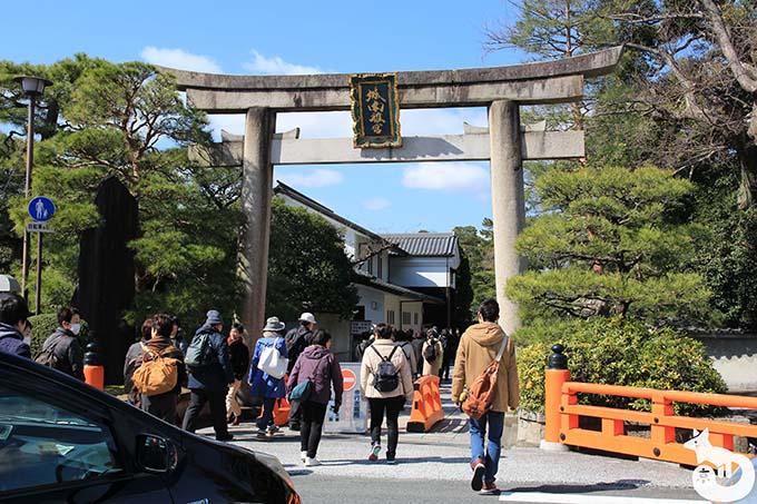 竹田駅から城南宮へのアクセス 城南宮に到着