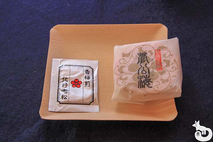 北野天満宮の梅鑑賞|梅昆布茶と茶菓子