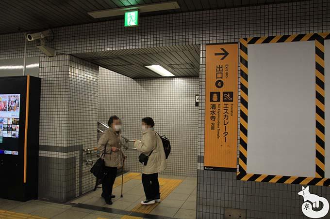 清水五条から清水寺への行き方 その1|京阪電車「清水五条駅」の改札を出る