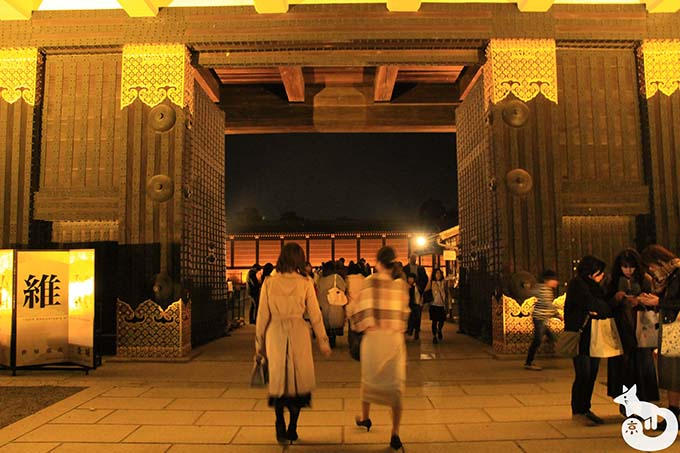 二条城 秋のライトアップ|東大手門