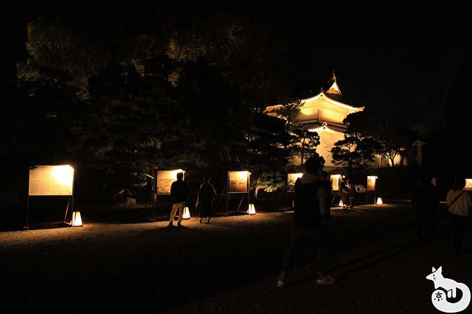 二条城 秋のライトアップ|東南隅櫓