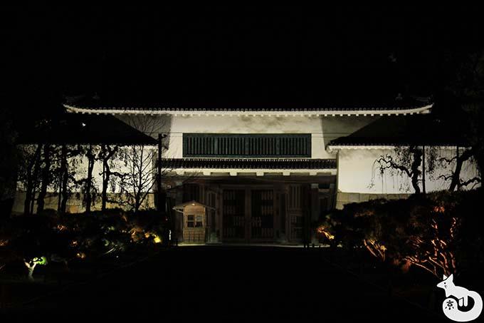 二条城 秋のライトアップ|北大手門のライトアップ