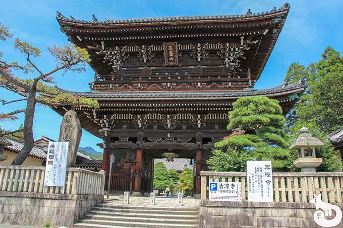 清涼寺(嵯峨釈迦堂)