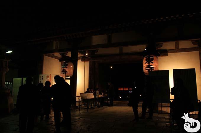 東寺 秋のライトアップ|受付