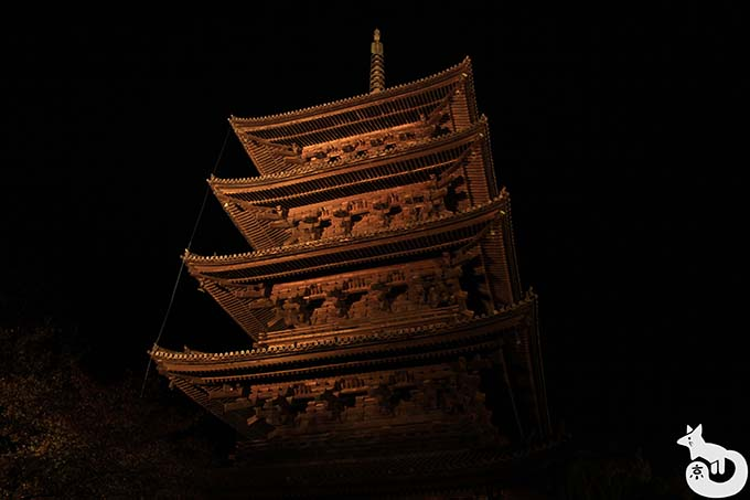 東寺 秋のライトアップ|五重塔