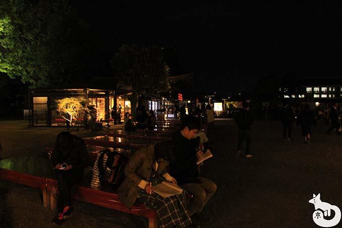 東寺 秋のライトアップ|休憩所