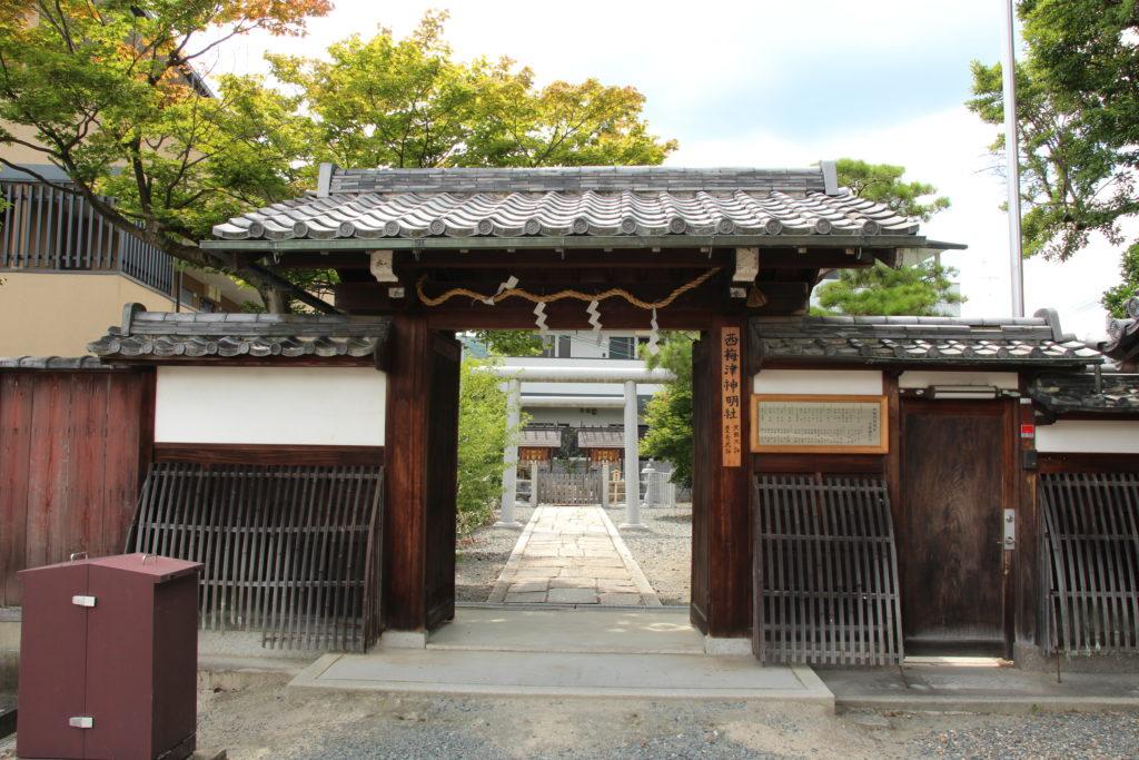 西梅津神明社