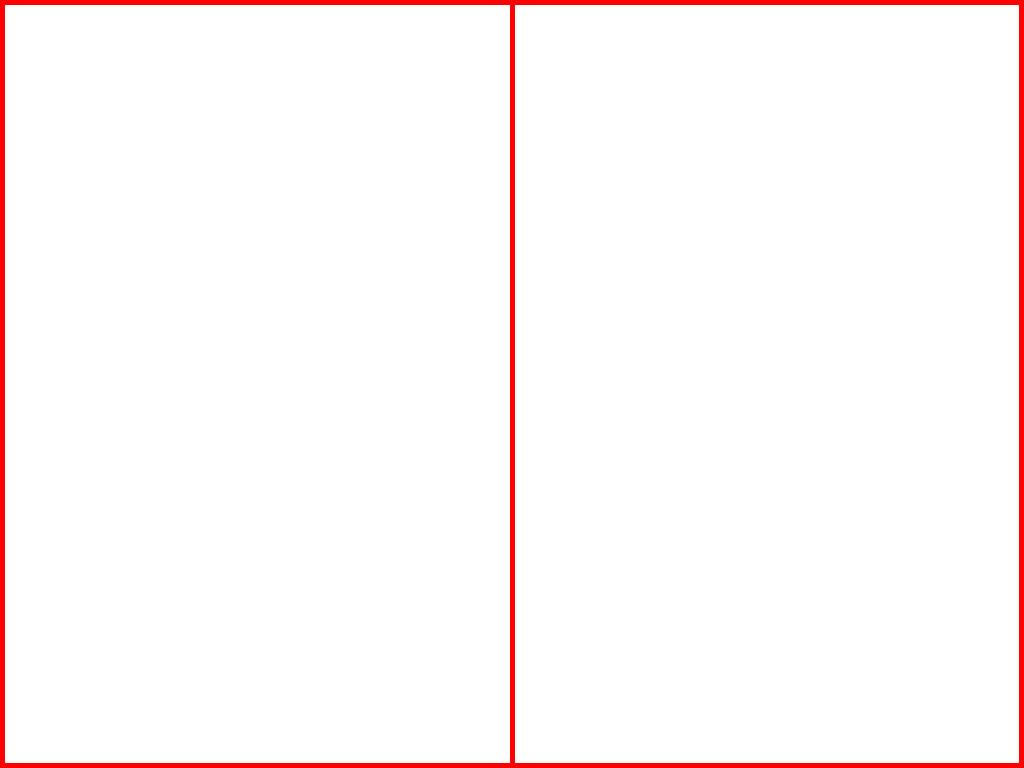 二分割構図縦