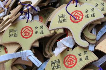 御金神社の観光案内 – ご利益・参拝時間・周辺情報など