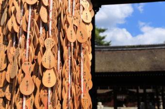 出世開運の神様 豊国神社の観光案内 – 宝物館・アクセス・駐車場など