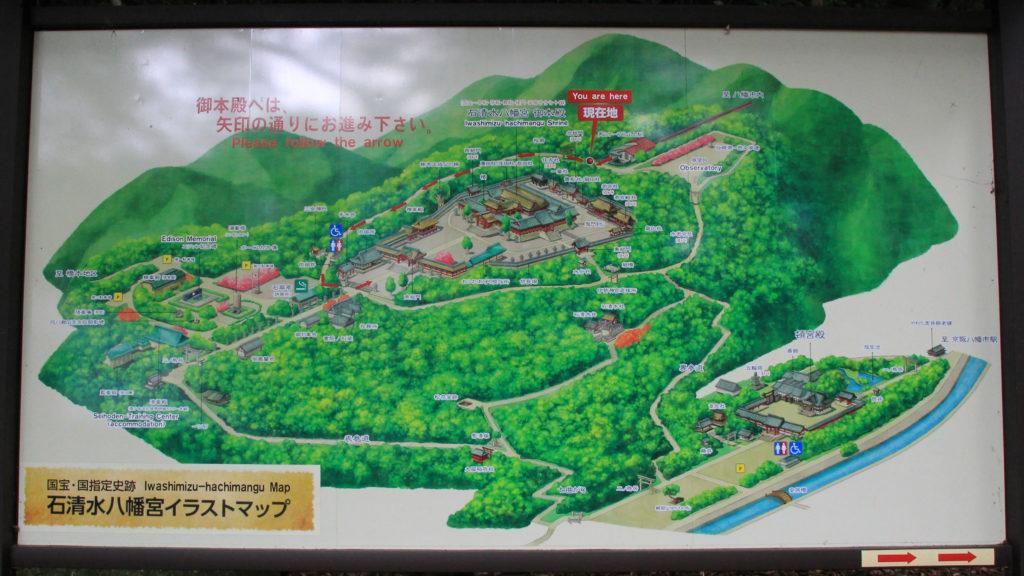 石清水八幡宮 地図