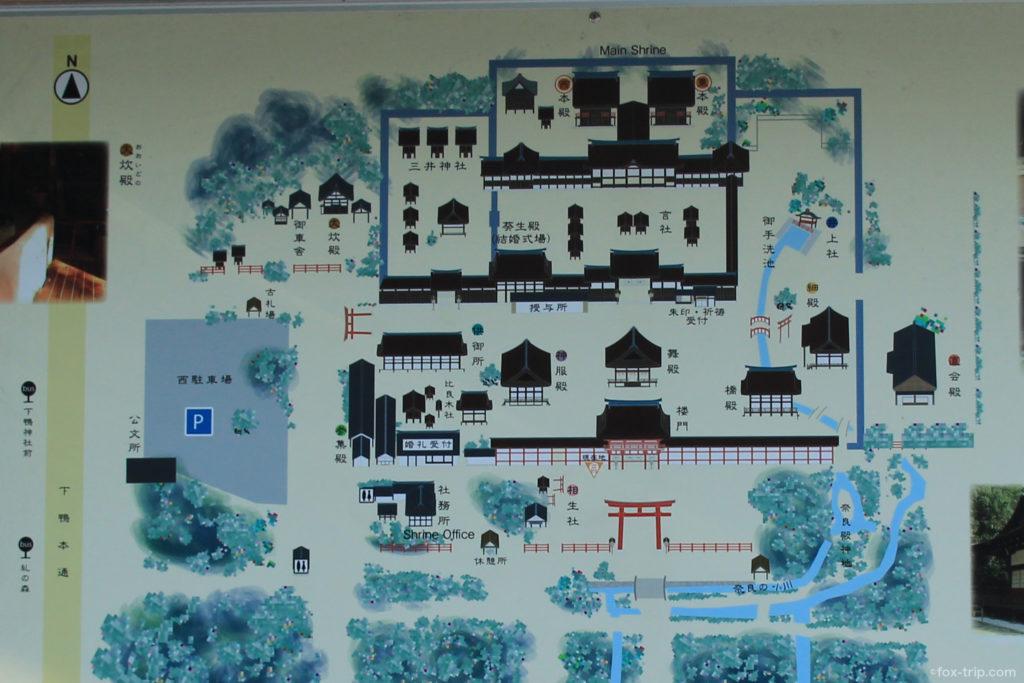 河合神社 駐車場