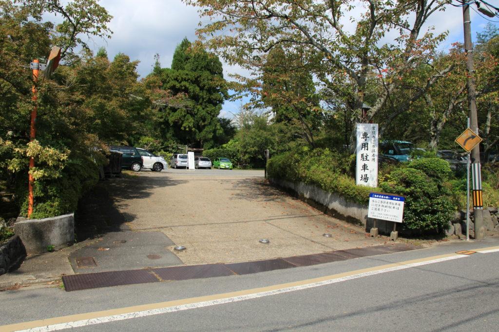 常照寺 駐車場
