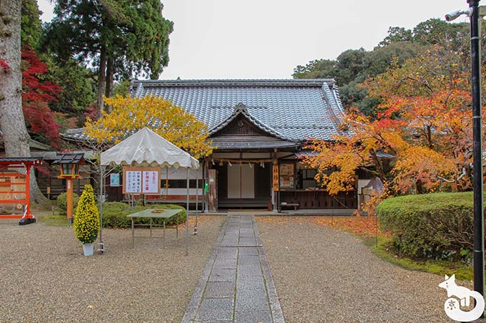 大原野神社 社務所