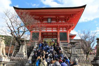 京都駅から清水寺へのアクセス