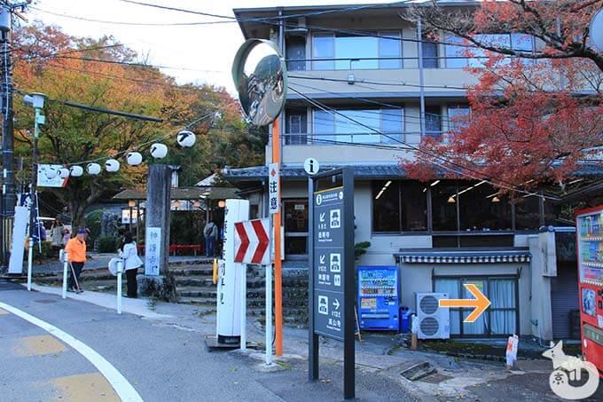神護寺へのルート1