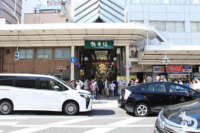 新京極通へのアクセス