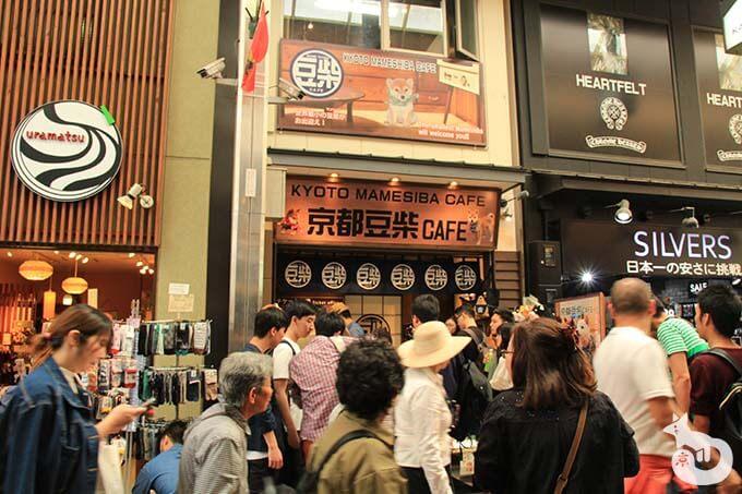 京都豆柴カフェの外観