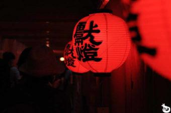 【京散策】2018年伏見稲荷 本宮祭(宵宮祭)に行ってきた
