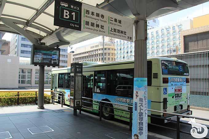 京都駅からバスに乗車