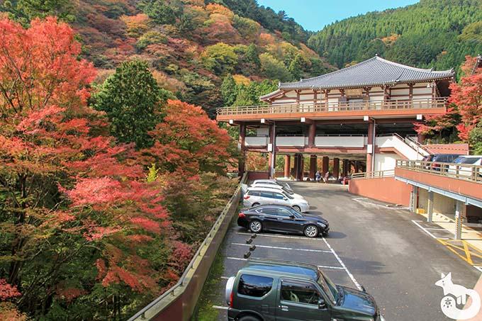 善峯寺 文殊寺宝館周辺の紅葉